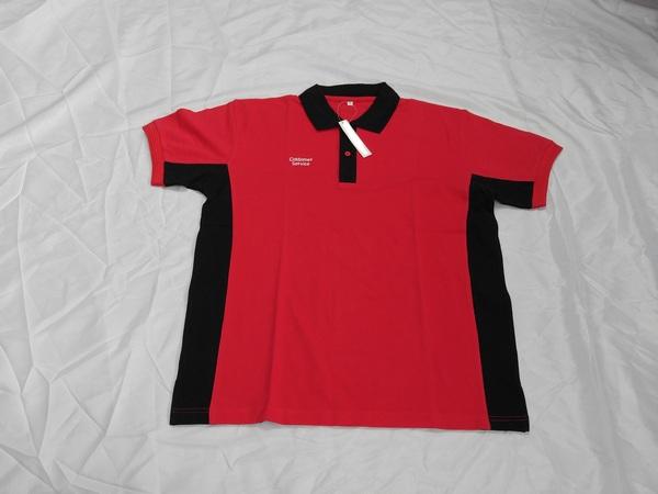 uniforms0001_600